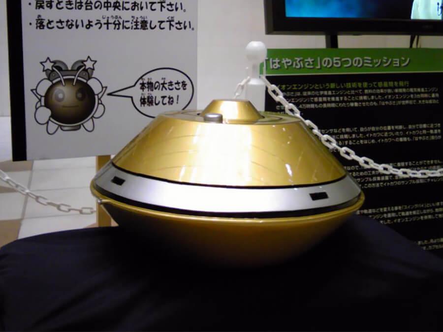 小惑星探査機「はやぶさ」の採集カプセルのレプリカ