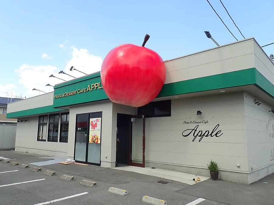 リンゴの立体看板3